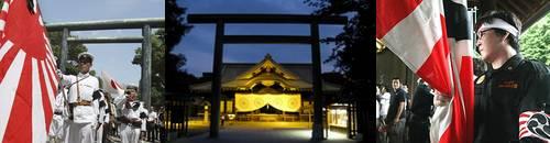 história do santuário do yasukuni