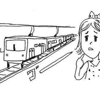 12 criaturas no metrô de Tóquio
