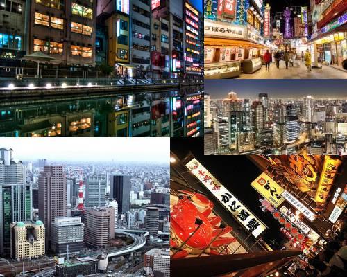 Atrações em Osaka