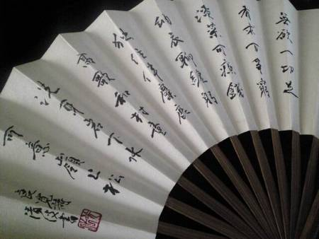Leques japoneses