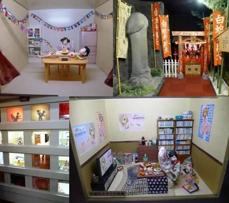 Museu adulto de atami
