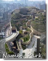 Namba Park, paraíso em meio ao cenário urbano de Osaka
