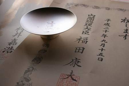 Taça de prata em homenagem aos centenários japoneses