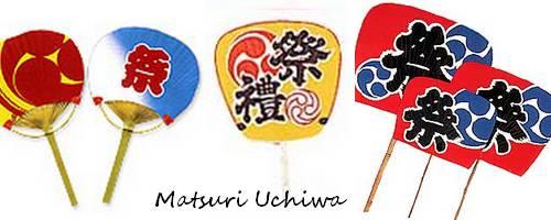 matsuriuchiwa