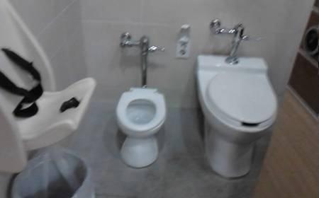 Como usar o banheiro no Japão