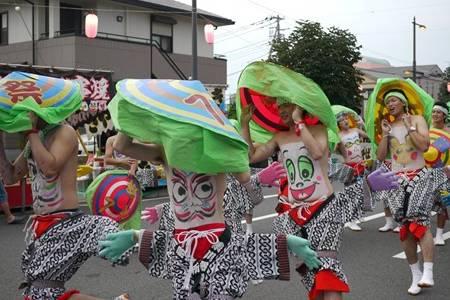 Festival do Umbigo em shibukawa