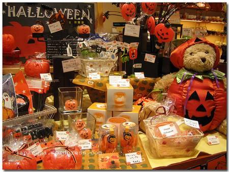 Halloween no Japão
