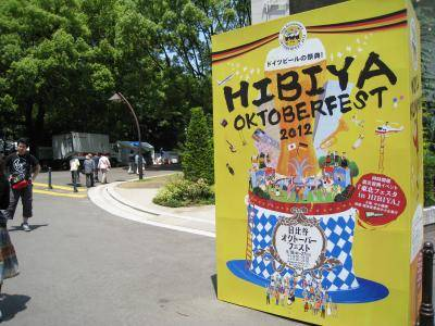 Hibyia Oktoberfest