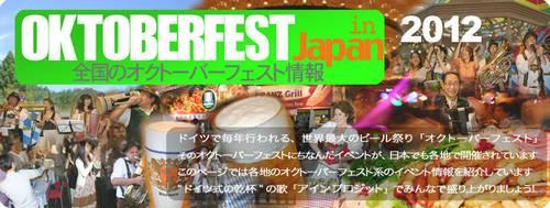 Oktoberfest no Japão