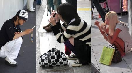 japonês adora ficar de cócoras