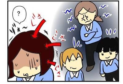 Ijime , o bullyng no Japão