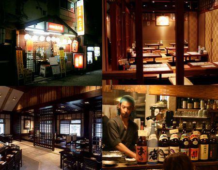 Ikazaya, bares típicos japoneses