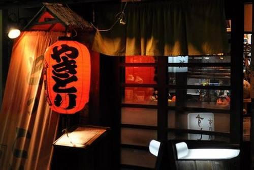 Izakaya-restaurante-típico-japonês