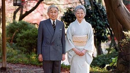 23 de dezembro, dia do Aniversário do Imperador do Japão 2