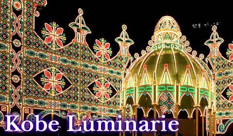 Kobe Luminarie, a beleza que nasceu da solidariedade
