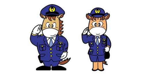 Jousyu-kun-Miyama-chan