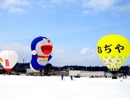 Ojiya Festival de Balões