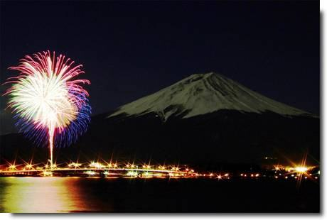 Dia do Monte Fuji fogos de artíficio