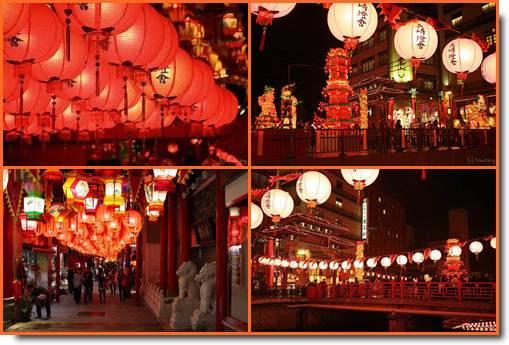Nagasaki Lantern Festival 2013 Lanternas vermelhas