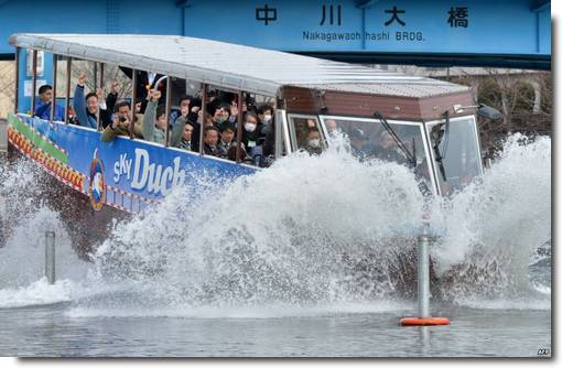 Sky Duck, ônibus anfíbio