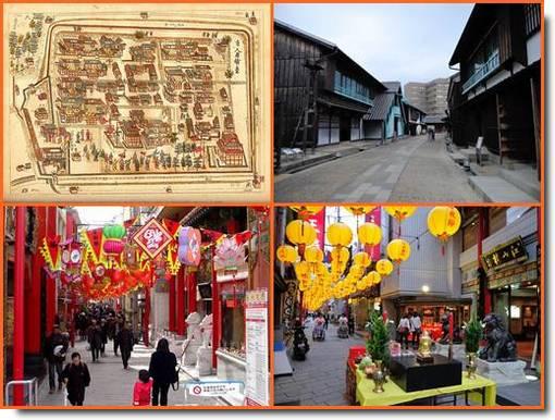 Tojin yashiki e Nagasaki Chinatown