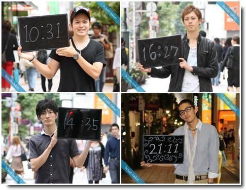 Binan Tokei, japas lindos de minuto a minuto fotos