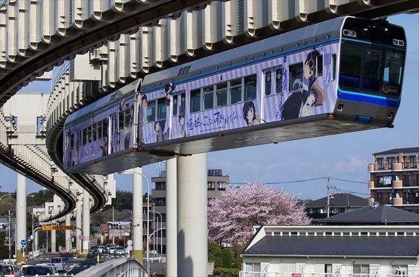 Monotrilhos no Japão