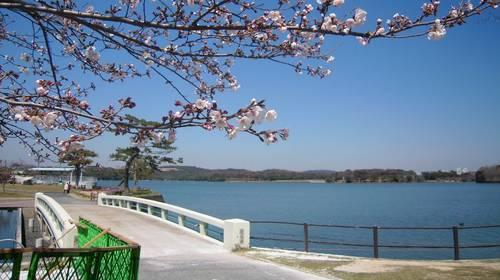 Tokiwa Park Província de Yamaguchi