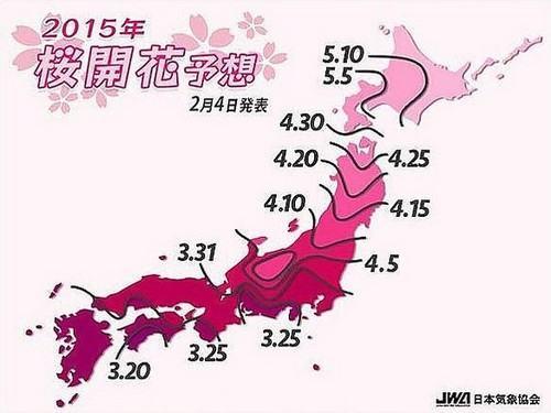 Sakura Zensen 2015 桜前線