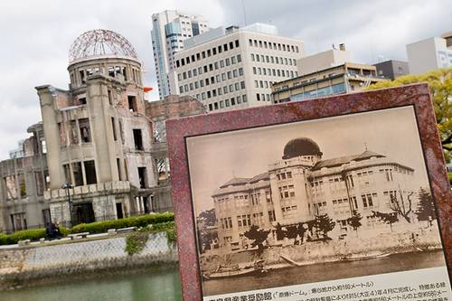 Hiroshima Memorial da Bomba Atômica