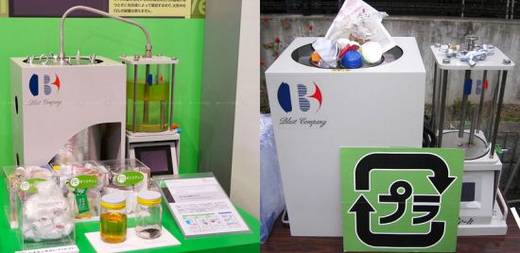 Máquina Blest transforma lixo plástico em combustível