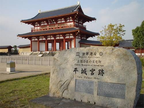 Monumentos Históricos da antiga Nara Patrimônio Cultural da unesco