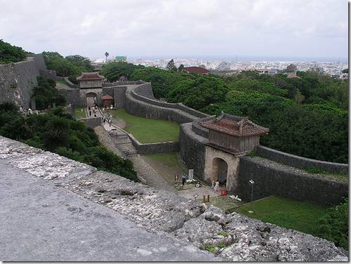 Ruínas do Reino de Ryukyu em Okinawa