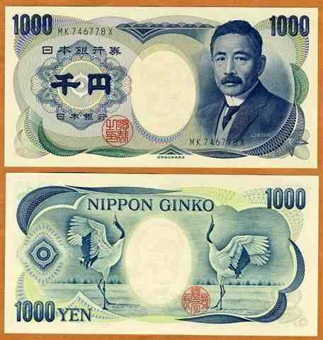 nota de 1000 ienes
