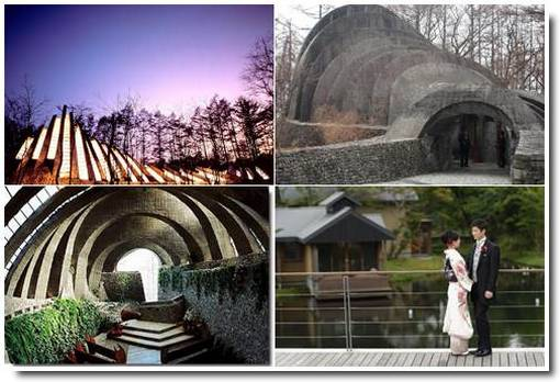 Igreja de Pedra em Karuizawa, Nagano Japão fotos