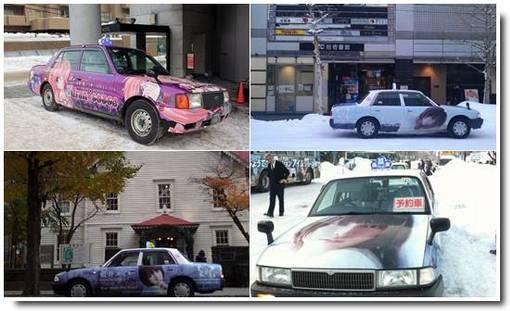 Itataku, o taxi dos otakus fotos