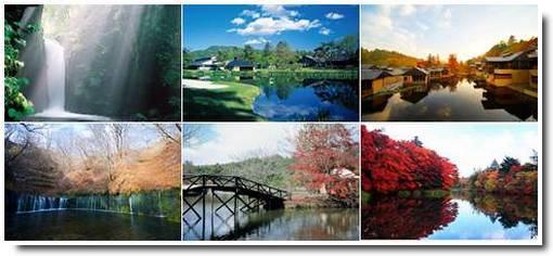 Karuizawa fotos