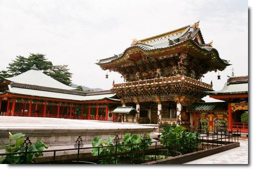 Kosanji Templo 1