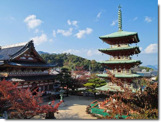 Kosanji Templo