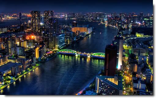 Luzes de Tóquio