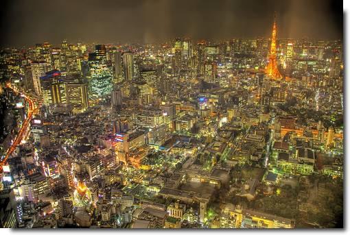 Luzes de Tóquio 15
