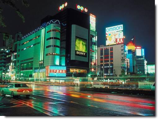 Luzes de Tóquio Shibuya