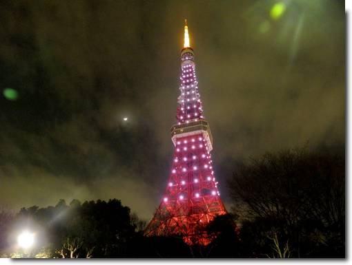Luzes de Tóquio Tokyo Tower