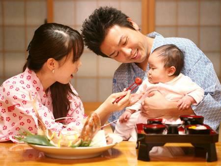 Okuizome, celebrando os 100 dias de vida