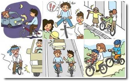 Regras e leis para ciclistas no Japão