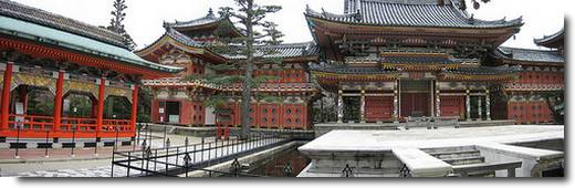 Templo Kosanji 1