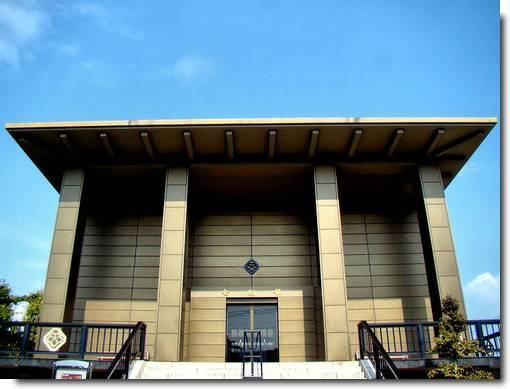Templo Kosanji Museu New Treasure House