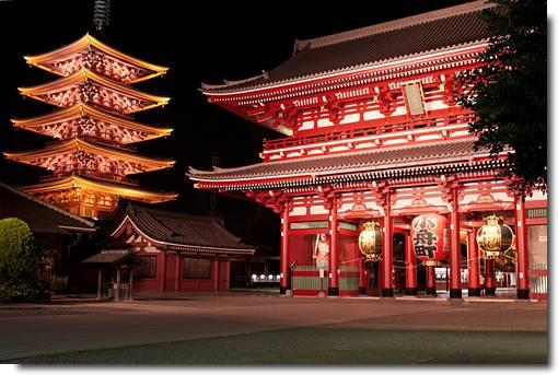 Templo Sensoji Tokyo Asakusa Kannon