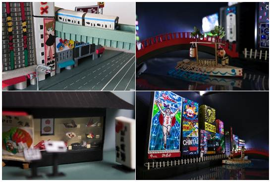 Yumiko Matsui e sua cidade miniatura de papel