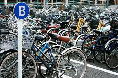 estacionamento de bicicletas Japão